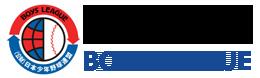 公益財団法人日本少年野球連盟 ボーイズリーグロゴ